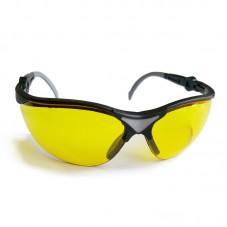 Okulary ochronne żółte...